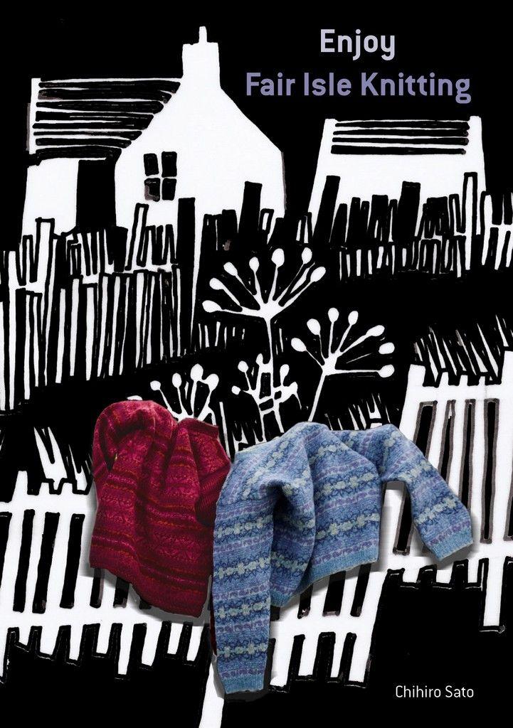 Spindrift & Double Knitting Wool | Jamieson's of Shetland